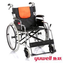 鱼跃轮椅 H053C 铝合金 老人 轮椅 轻便 折叠 轮椅车踏板