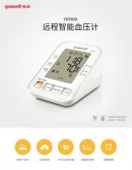 鱼跃电子血压计家用上臂式血压仪器YE680A蓝牙版 全自动智能加压
