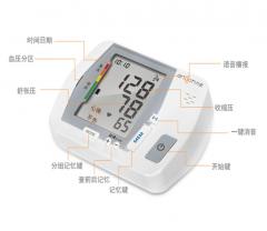九安电子血压计KD-591
