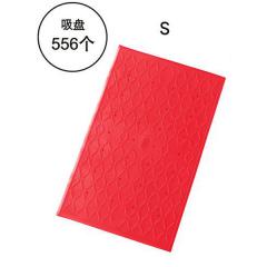 安寿防滑垫S型红色535-448