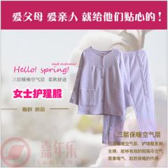 男女里全棉空气层保暖 易脱易穿病号 护理服 睡衣家居服 魔术贴款