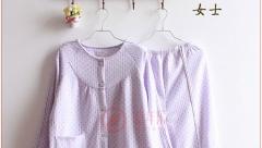 男女里全棉空气层保暖 易脱易穿病号 护理服 睡衣家居服 拉链款