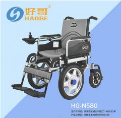 【样品捡漏 微瑕 无包装 限购1】好哥电动轮椅HG-W580可折叠轻便老年人残疾人四轮电动轮椅