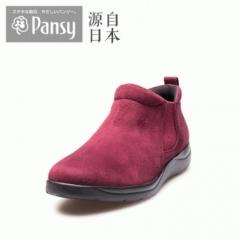 Pansy2018秋冬平跟女舒适短靴妈妈鞋1461