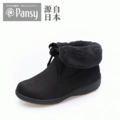 PANSY老人鞋内嵌防滑橡胶鞋底 宽松设计 轻松穿脱 防泼水绒面HD4801