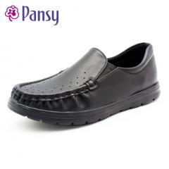 Pansy春秋季男士休闲鞋爸爸鞋加肥轻便防滑大码乐福鞋HDN1011