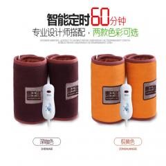 电加热盐包热敷电热护膝