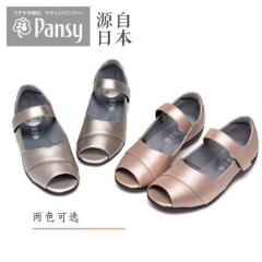 Pansy日本中老年老人妈妈夏新款女时尚鱼嘴平底粘扣凉鞋4479