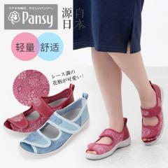 Pansy日本夏季绣花魔术贴包跟平跟中老年老人妈妈女鞋软底凉鞋轻HD7730