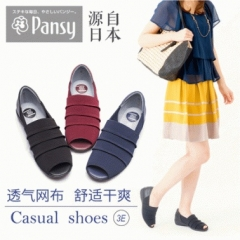 Pansy日本夏季中老年老人妈妈网面坡跟鱼嘴防滑吸汗凉鞋4478