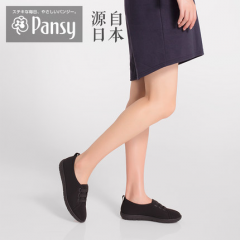 Pansy日本春布鞋中老年老人防滑舒适休闲平底单鞋妈妈女鞋2107