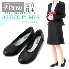 Pansy日本新款春秋浅口职业女鞋黑色中粗跟坡矮跟通勤工作鞋单鞋4069