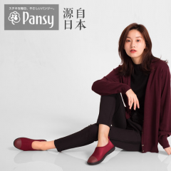 Pansy日本春中老年妈妈鞋老人奶奶平底软底浅口女鞋单鞋2100