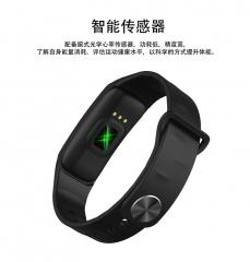 C1S运动彩屏智能手环 血氧心率血压监测运动手环