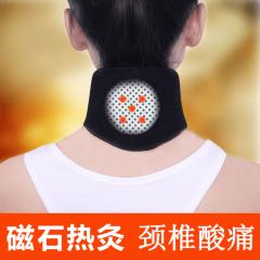 护颈带保暖自发热磁疗护颈椎护颈带防寒护脖子家用保健颈托男女