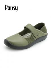Pansy日本女鞋2019春季新款妈妈乐福鞋平底休闲单鞋懒人鞋HD7802