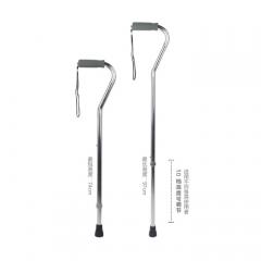 福仕得老人拐扙可伸缩拐杖手杖防滑多功能老年人拐棍轻便折叠便携式捌杖