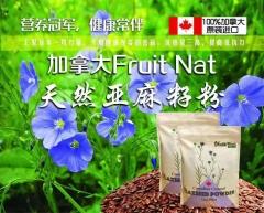 加拿大进口天然亚麻籽粉