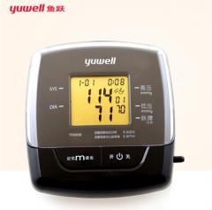 鱼跃 电子血压计 YE-680B 家用全自动臂式智能测量血压计血压仪