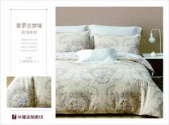清爽棉三件套——紫罗兰梦境