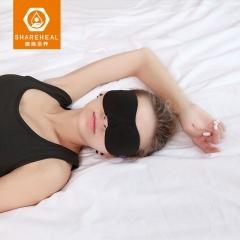 生物质石墨烯内暖眼罩
