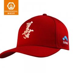 生物质石墨烯健康休闲帽
