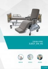 机器人护理床