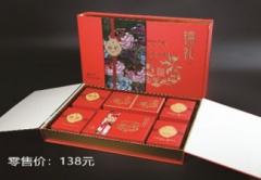 锦礼礼盒-月饼