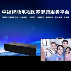中福康养生态机顶盒A3