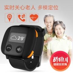 爱牵挂S2pro能打电话的老人gps定位手表手机智能防水插卡通话手环 表壳42mm