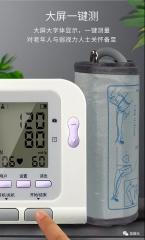 福天下 康泰电子血压计 可测血氧 监护级 大屏一键测 血压数据分析软件 可打印血压报告