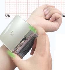 小云健康血压心脉检测
