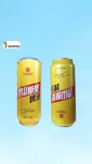 泰山原浆啤酒 黄啤易拉罐 500毫升每瓶 一箱12罐