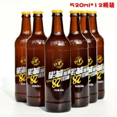 泰山原浆啤酒 28天原浆 520毫升每瓶 一箱12瓶