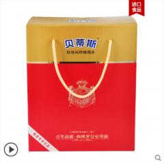 贝蒂斯特级初榨橄榄油380ml礼盒   380ml*2*5