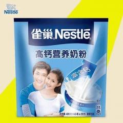 雀巢 高钙营养奶粉 小袋装16*25克