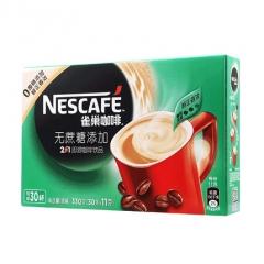 雀巢 咖啡1+2无糖  30*11克