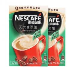 雀巢 咖啡1+2无糖味 7*11克