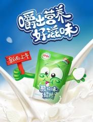 伊利酸奶味奶片  46克 5