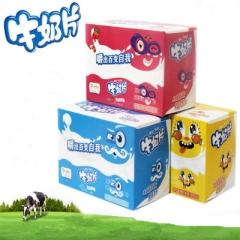 伊利草莓味奶片盒装   160克 2