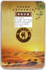 彩色沙漠  丹参茶