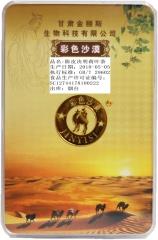 彩色沙漠  陈皮决明荷叶茶