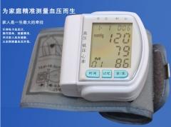 腕式电子血压计 家用手腕式全自动测量高血压仪血压器长坤正品CK-102型