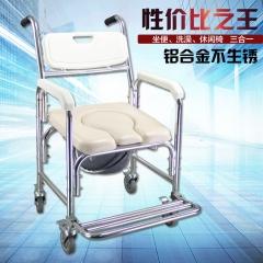 坐便椅老人孕妇铝合金坐便器带轮移动病人三合一马桶椅座便椅轮椅洗澡凳